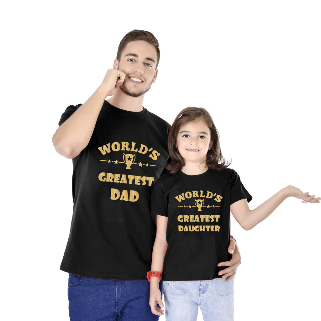 Worlds Greatest Dad/Daughter Tees