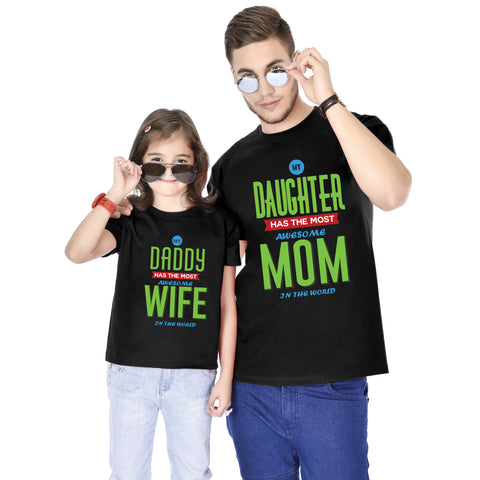 Most Awesome Mom/ Most Awesome Wife Tees