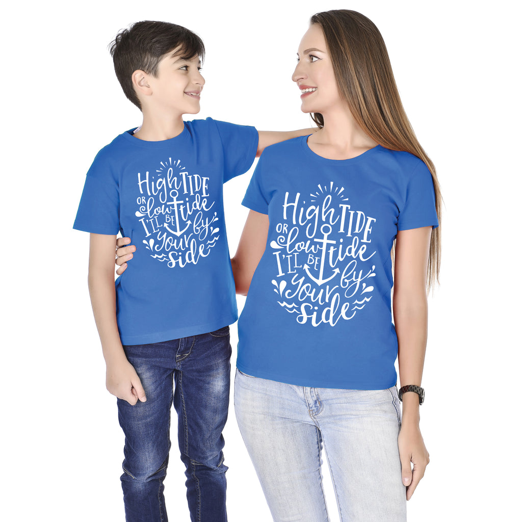 I Will Be Your Side Mom Son Tees