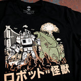 T-Shirt- Kaiju Monster vs. Autobart Robot, Black Cotton
