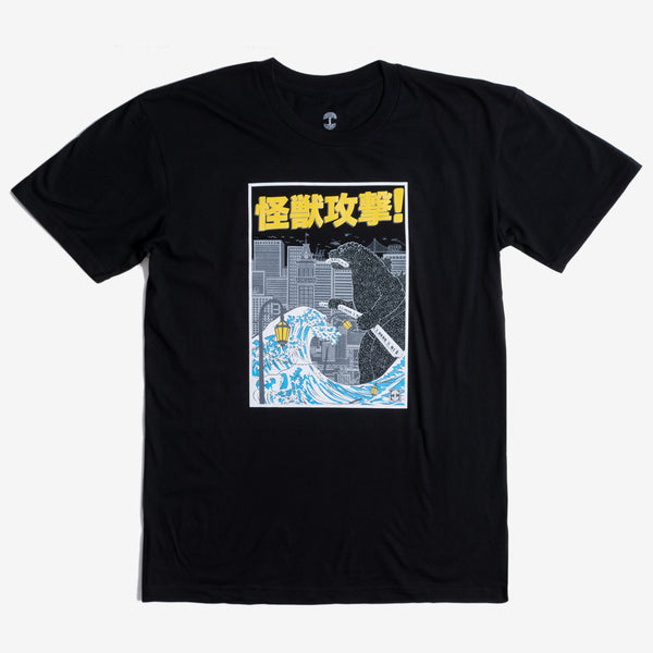 T-Shirt - Kaiju Monster Attacking Oakland, Black Cotton