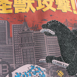 T-Shirt -  Kaiju Monster Attacking Oakland, Coral Cotton