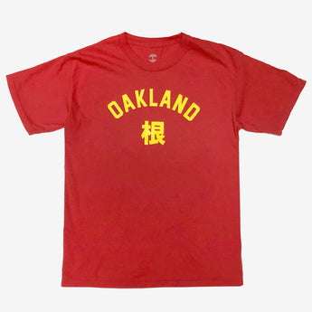 Roots SC Translation Tee - Red Cotton
