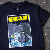 Kaiju Monster Attacking Oakland T-Shirt - Navy Cotton Women - Oaklandish