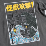 Kaiju Monster Attacking Oakland T-Shirt - Charcoal  Cotton Toddler - Oaklandish