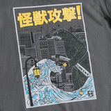 Kaiju Monster Attacking Oakland T-Shirt - Black Cotton Youth - Oaklandish