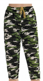 MB Fashion Jogging Casual Sport Camouflage Cropped Pants