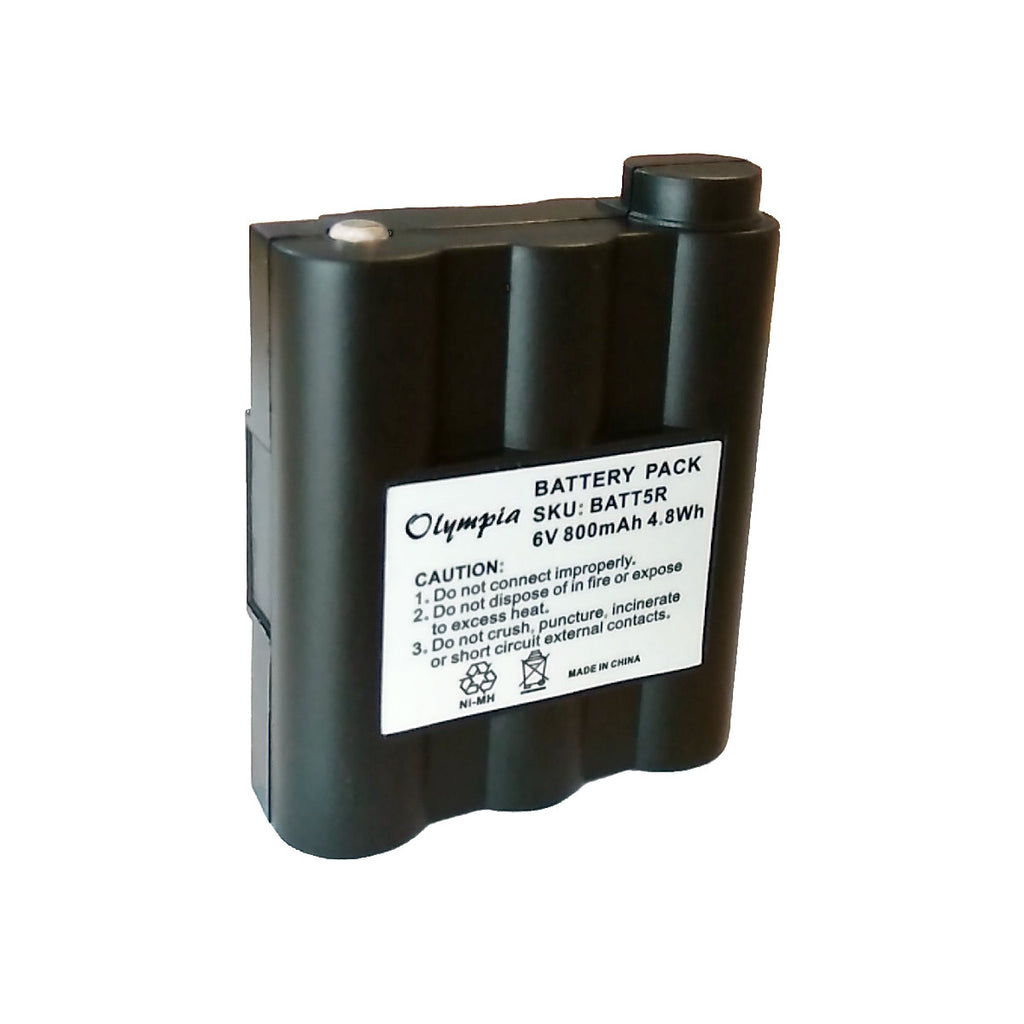 Midland GXT-555VP4 Battery
