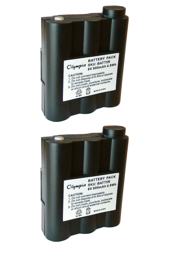 2 Pack of Midland GXT-555VP4 Battery
