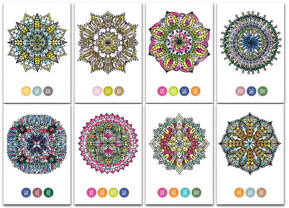 Chameleon Color Cards - Mini Mandalas