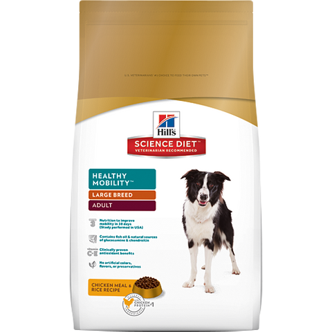Canine Healthy Mobility Adult Large Breed - xolopet