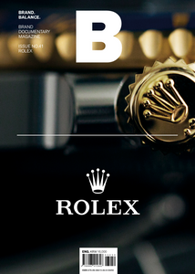 Magazine B - Rolex - Issue 41