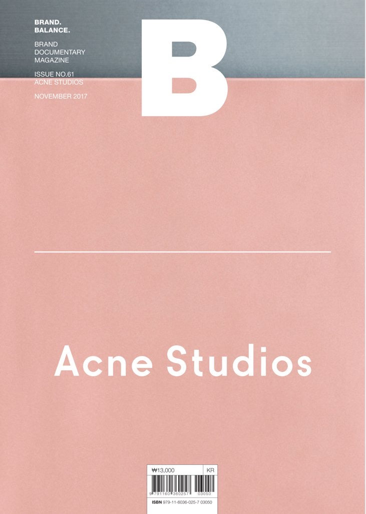 Magazine B - Acne Studio - Issue 61