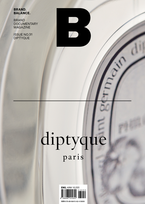 Magazine B - Diptyque - Issue 31