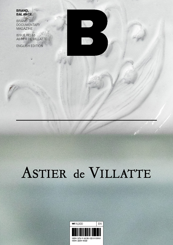 Magazine B - Astier de Villatte - Issue 85