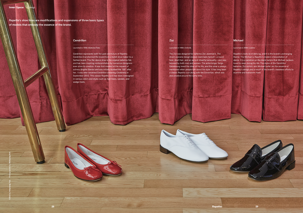 Magazine B - Repetto - Issue 24