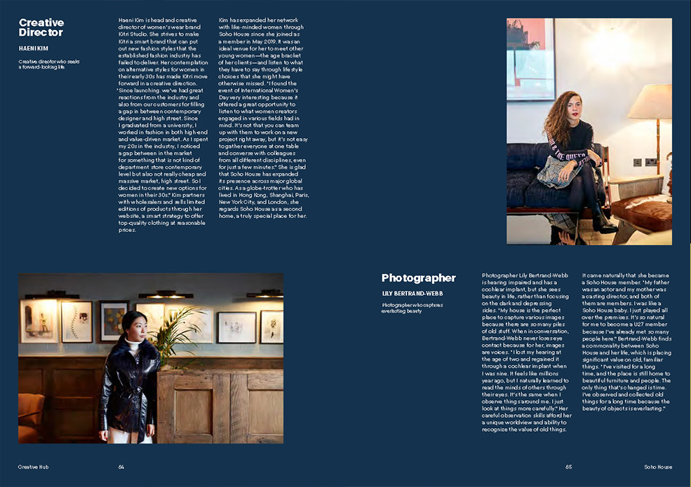 Magazine B - Soho House - Issue 81
