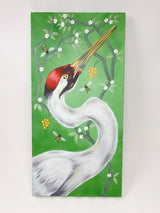 "RM Whooping Crane Painting: 10""x20"""