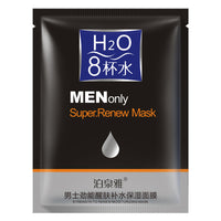 Beauty Care Oil Control Acne Deep Cleaning Mask Moisturizing Blackheads Mask