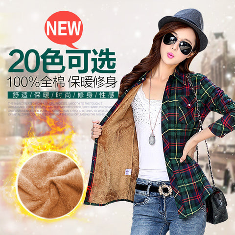 Warm Winter New Hot Fashion Multicolor Women Tops Shirts jacket coat Plus Size Blusas Leisure young Blouses 8898 - On Trends Avenue