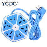 YCDC Extended Powercube USB Socket EU Plug 4 Outlets 4 Ports Power Adapter Extension Cable Multi Switch Socket Strip EU - On Trends Avenue