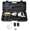 "Toolzone 1"" Air Impact Wrench (1700Nm)"