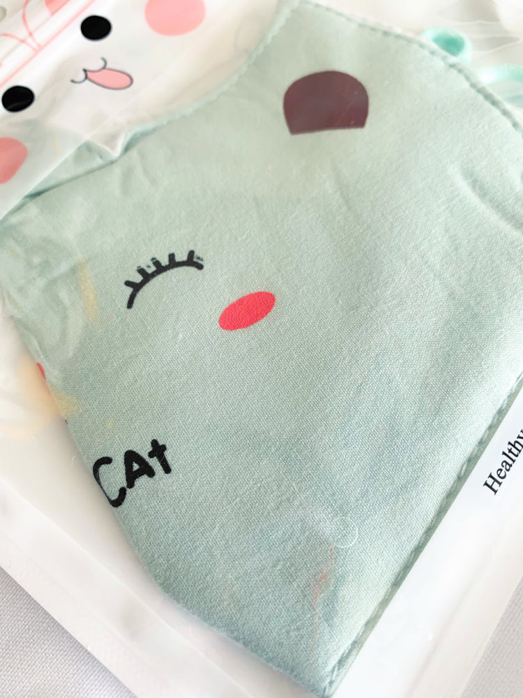 Cat Kids Cotton Mask With Adjustable Ear Loops - FREE Shipping!