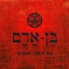 Lamp Mode Hazakim 'Son of Man' CD