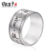 925 silver sterling   geometric chinese taoism design man ring - 1021st