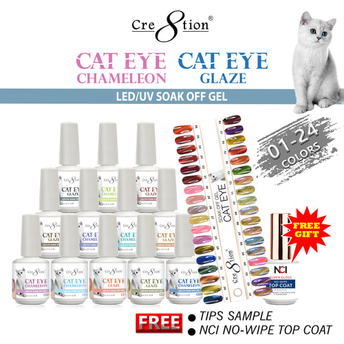 Cre8tion Cat Eye Chameleon + Glaze Eye Gel Polish, 0.5oz, Full Line Of 24 Colors (from CE01 to CE24, Price: $7.46/pc) Pro