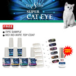 Cre8tion Super Cat Eye Gel Polish, 0.5oz, Full Collection of 6/6 Colors (from SC01 to SC06), 0916-1057