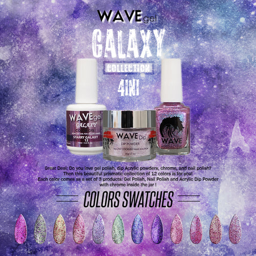 Wave Gel Dipping Powder + Gel Polish + Nail Lacquer, Galaxy Collection, Full line of 12 colors (from 01 to 12) KK0927