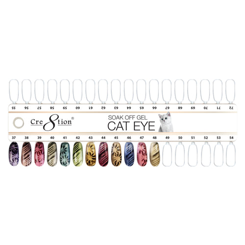 Cre8tion Cat Eye Smoke Gel Polish, 0.5oz, Full Line of 12 Colors (From CE37 to CE48, Price: $9.13/pc), Buy 1 Full line Get 1 Extreme Magnet FREE