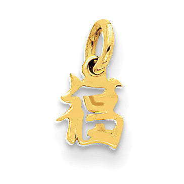 14k Chinese Symbol Good Luck Charm K825 - shirin-diamonds