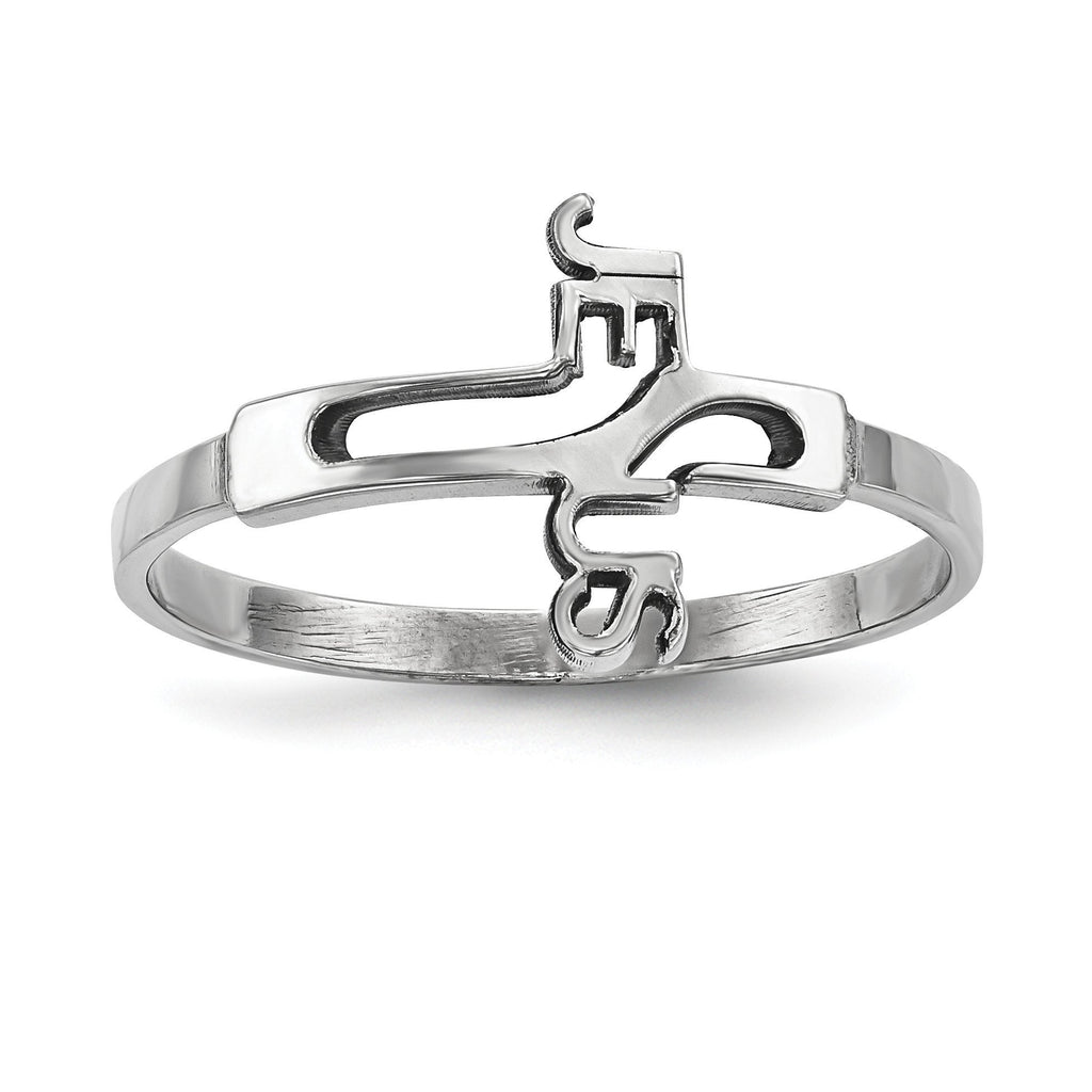 Sterling Silver Rhodium-plated Jesus Cross Ring - shirin-diamonds
