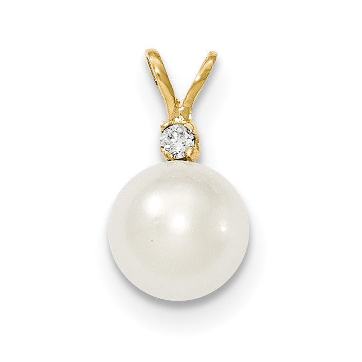 14k Gold 9-10mm Round White South Sea Cultured Pearl Diamond Pendant
