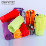 Microfiber Sports Towel With Bag 70x130cm Larger Size - Nomad Camel