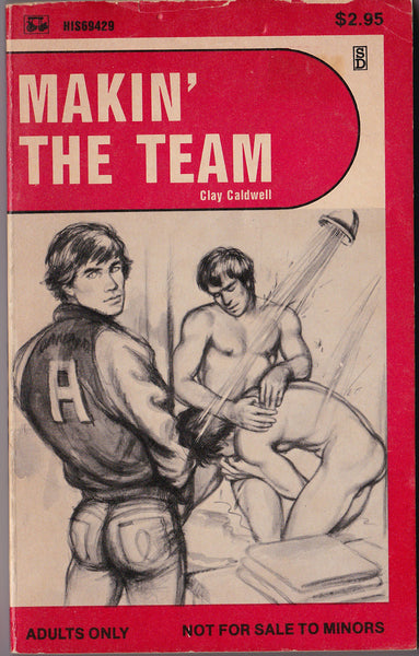 Makin' The Team, vintage gay pulp novel