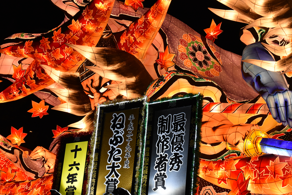 How to See the Nebuta Festival in Aomori, Japan