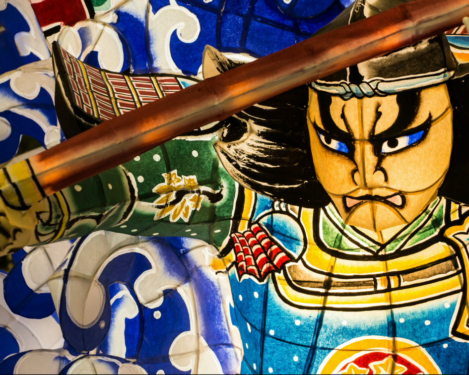Nebuta Blue Small