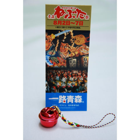 Haneto Cell Phone Charm Nebuta Arts