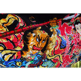 Nebuta Arts Sports Towel