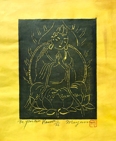 Be Your Own Kannon (Kwan Yin), Gold