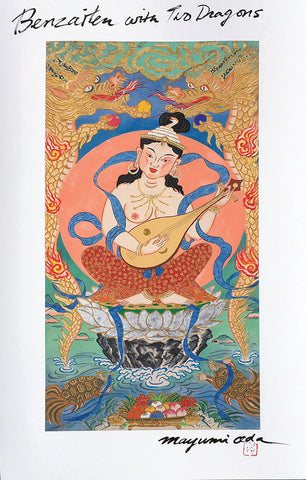 Benzaiten (Sarasvati) with Two Dragons, Giclée From the Large Thangka Painting