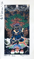 Black Tara, Giclée From the Large Thangka Painting