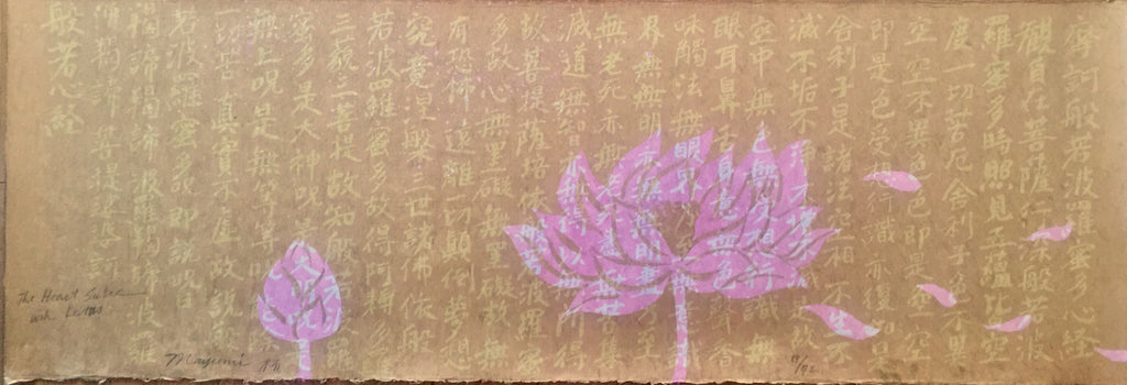 Heart Sutra with Lotus