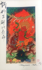 Niutsu Goddess, Giclée From the Large Thangka Painting