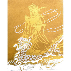 Kannon and Golden Dragon