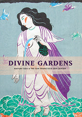 Divine Gardens, signed by Mayumi