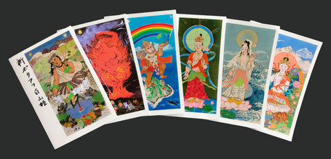 Thanka Greeting Cards – Set of 6